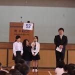 R1sigyousiki (10)
